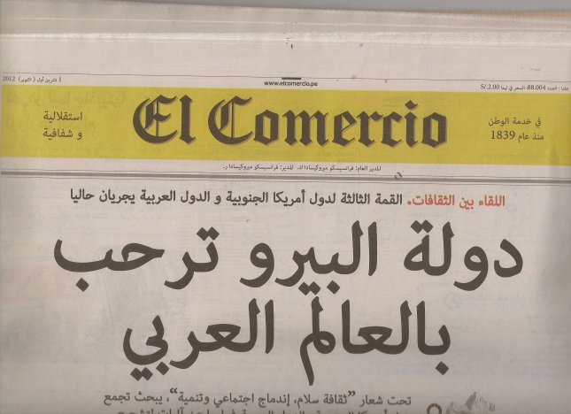 Front page of Peruvian newspaper in Arabic